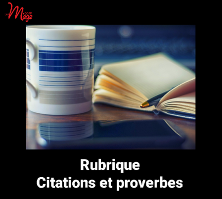 Rubrique Citations